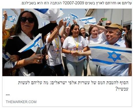 הסוף להטבת המס של עשרות אלפי ישראלים: מה עליהם לעשות עכשיו