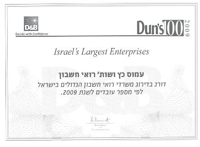 duns-100-2009